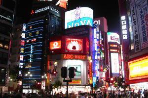 Hitta jobb i Japan